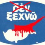 Οι σοκαριστικοί ισχυρισμοί Λιοτατή κι ένα ερώτημα: Γιατί να λυθεί το Κυπριακό; Για να τελειώσει το πάρτι;