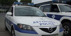 astynomia-cyprus-αστυνομία-κύπρος