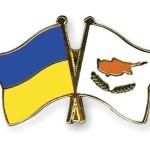 Γιατί η Ουκρανία θα διχοτομηθεί και η Κύπρος θα ενωθεί...