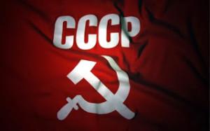 ΕΣΣΔ_σημαία_271213