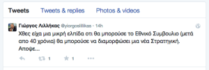Λιλλήκας tweet