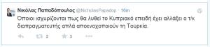 Tweet Νικόλα