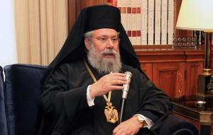 archiepiskopos_chrysostomosB