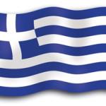 Όπως αγαπούμε την Ελλάδα να αγαπήσουμε κι εμάς