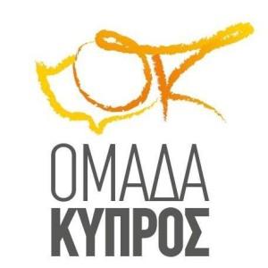 ΟΜΑΔΑ ΚΥΠΡΟΣ Β