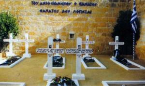 φυλακισμενα-μνηματα