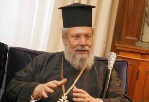arxiepiskopos_xrisostomos